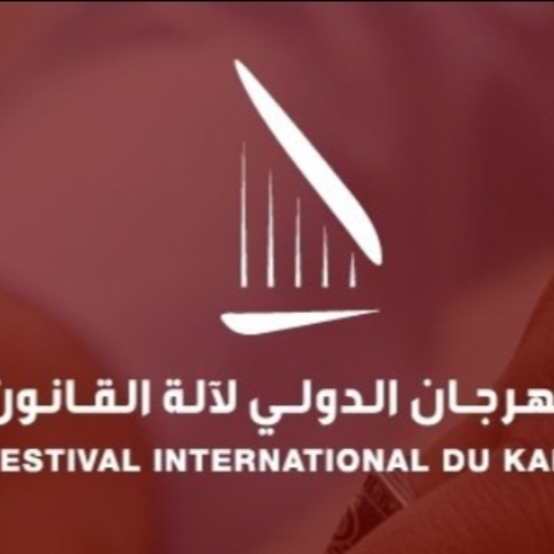 Festival international du Kanun
