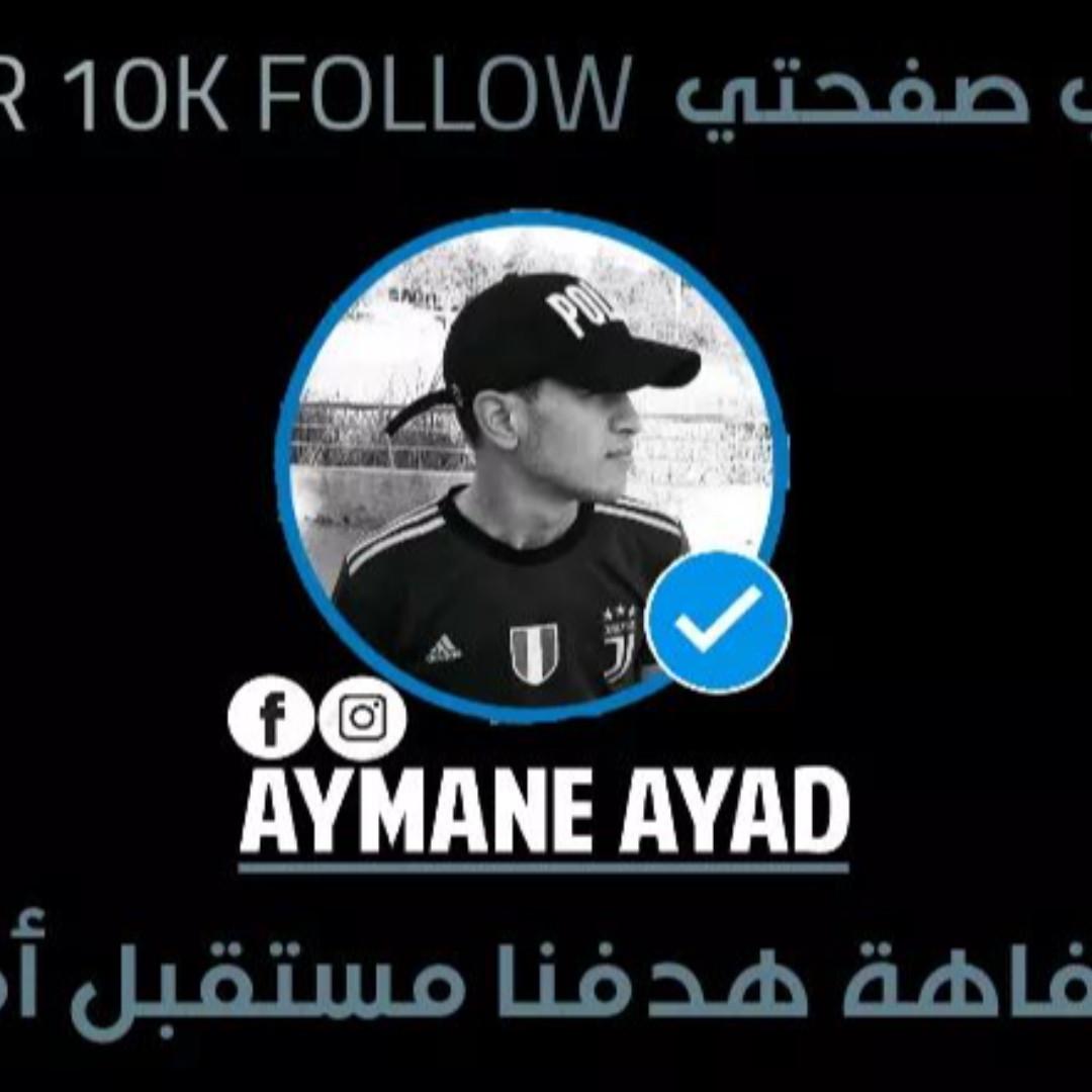 Aymane Ayad - أيمن عياد
