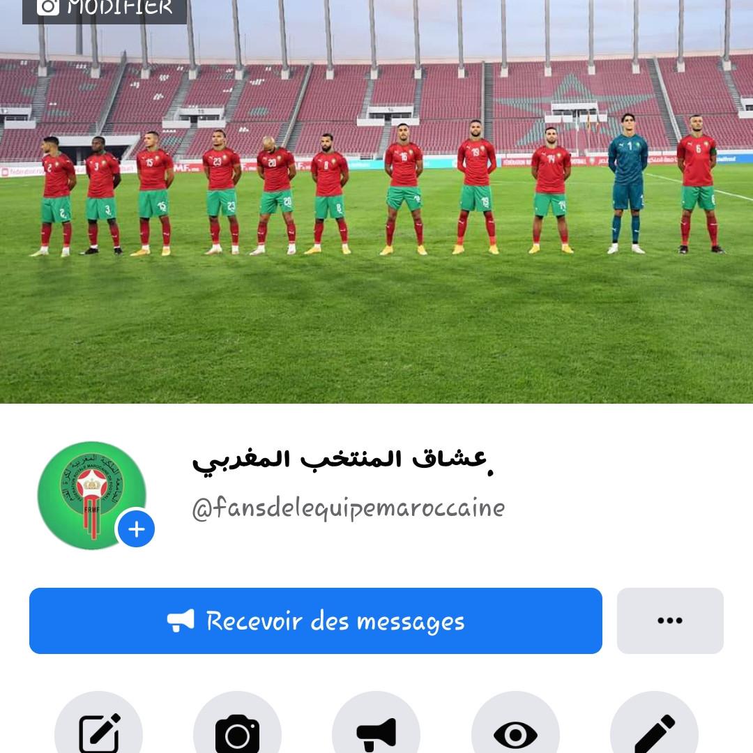 عشاق المنتخب المغربي.