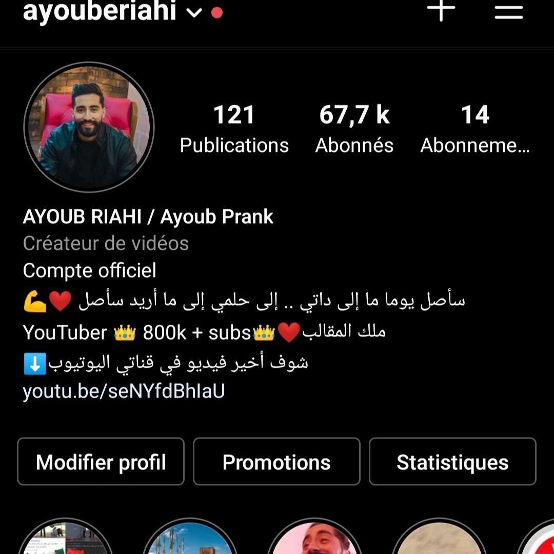 @ayouberiahi
