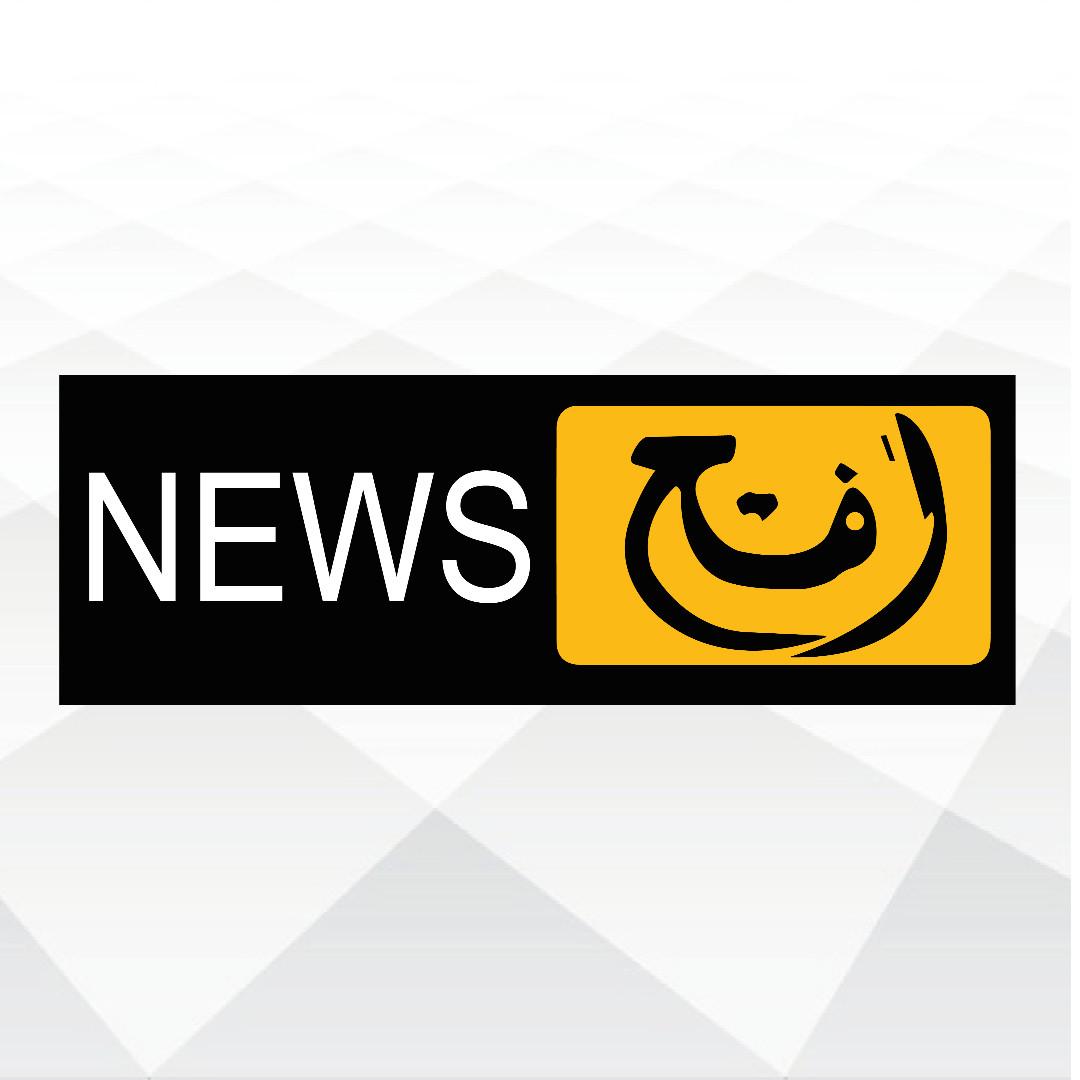 El FATH News