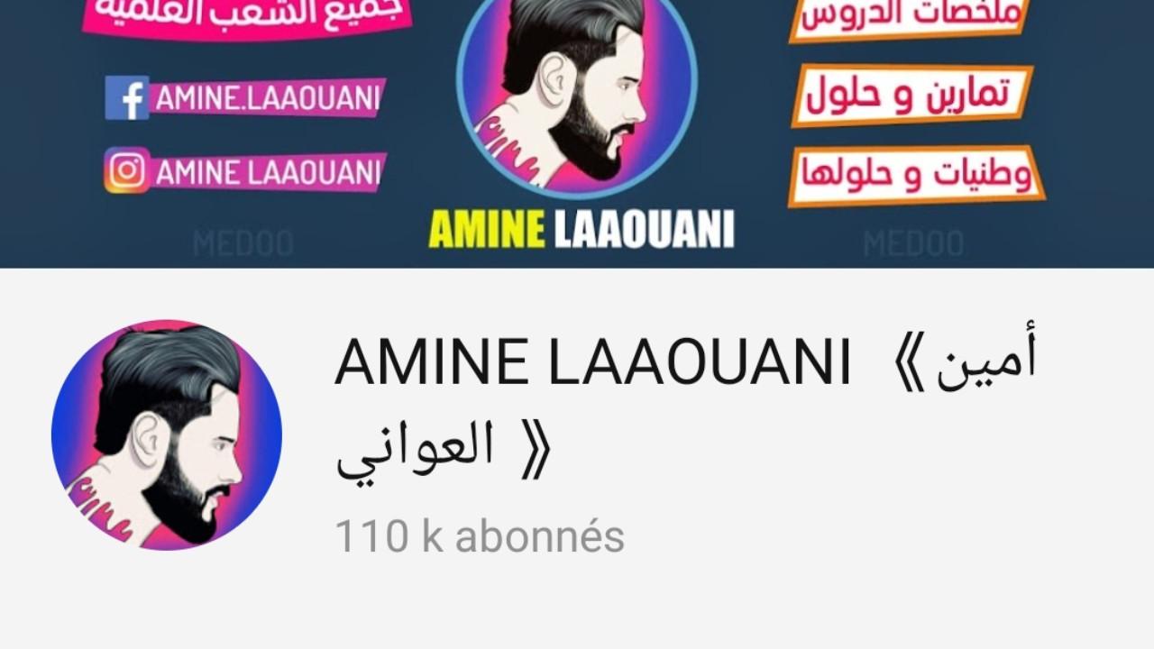 AMINE LAAOUANI