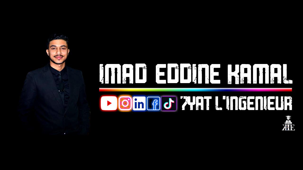 Imad-Eddine KAMAL عماد الدين كمال