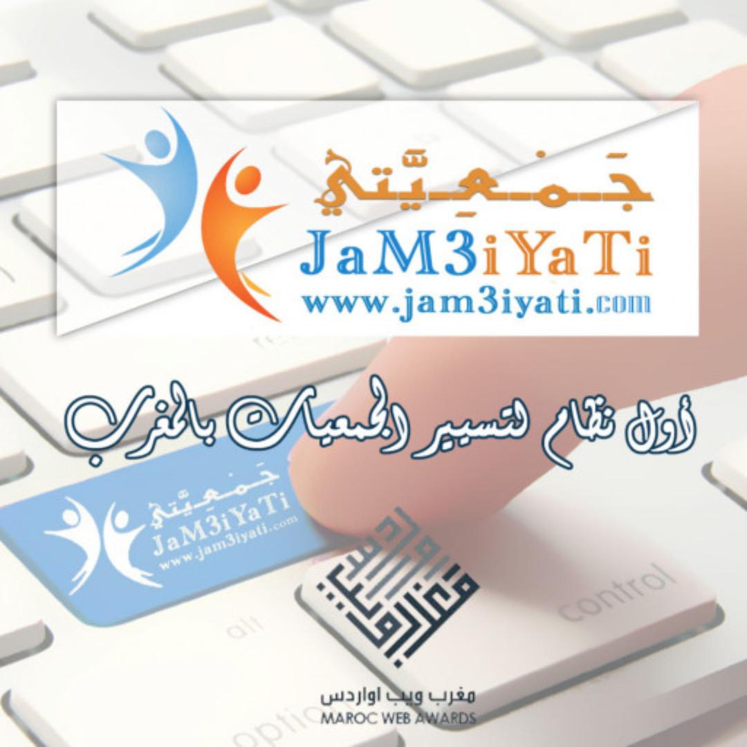 Jam3iyati