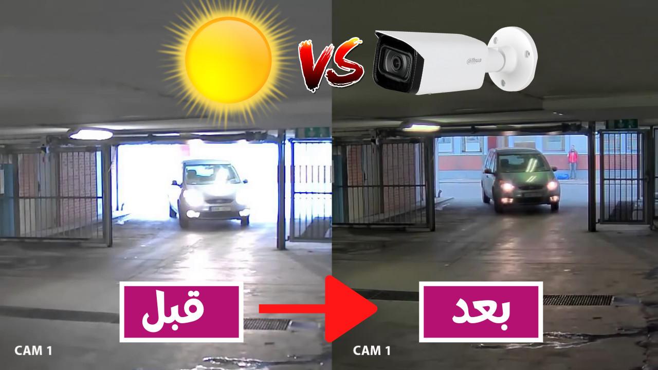 تعلم كاميرات المراقبة