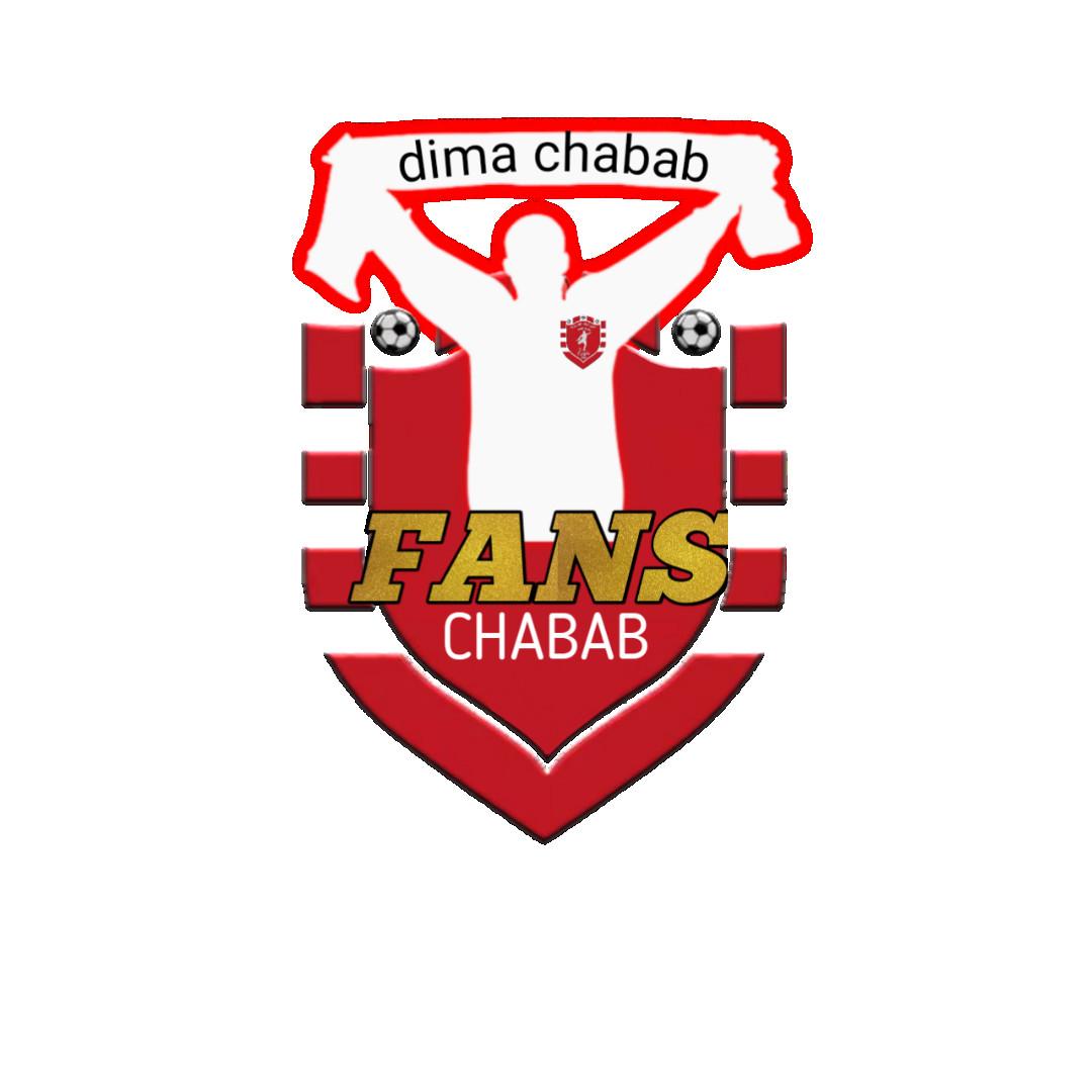 صفحة محبي نادي شباب ابن جرير لكرة القدم