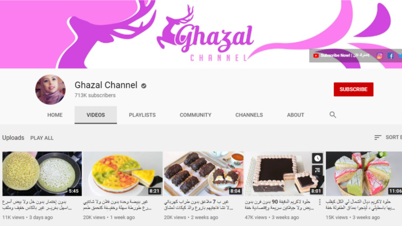 Ghazal channel
