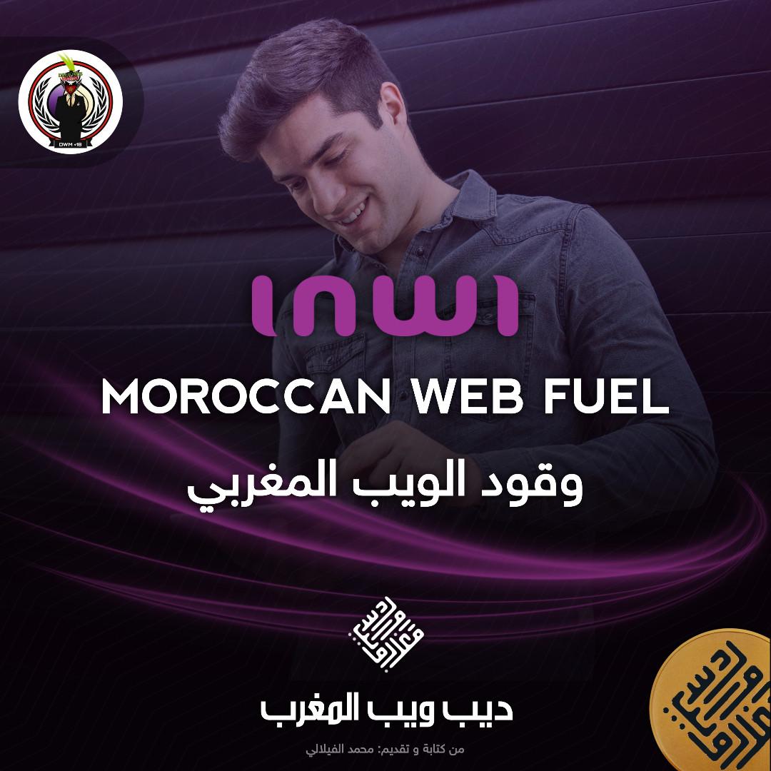 INWI - Moroccan Web Fuel