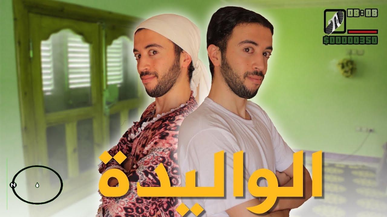 بودكاست الأم المغربية