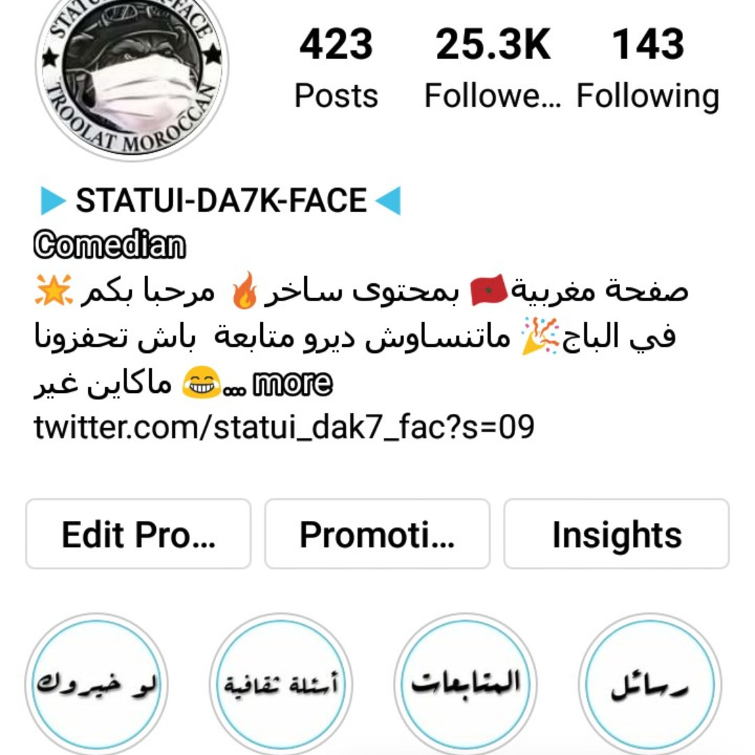 Statui_da7k_face