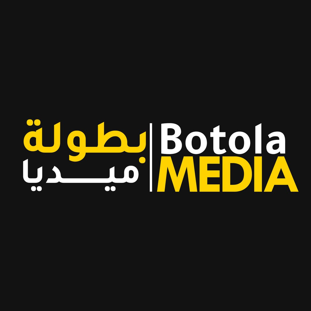 Botola media