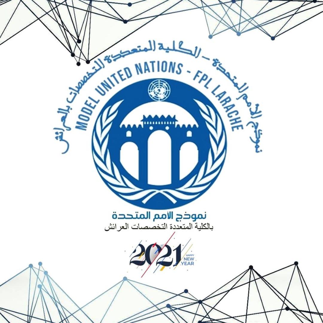 نموذج الأمم المتحدة العرائش