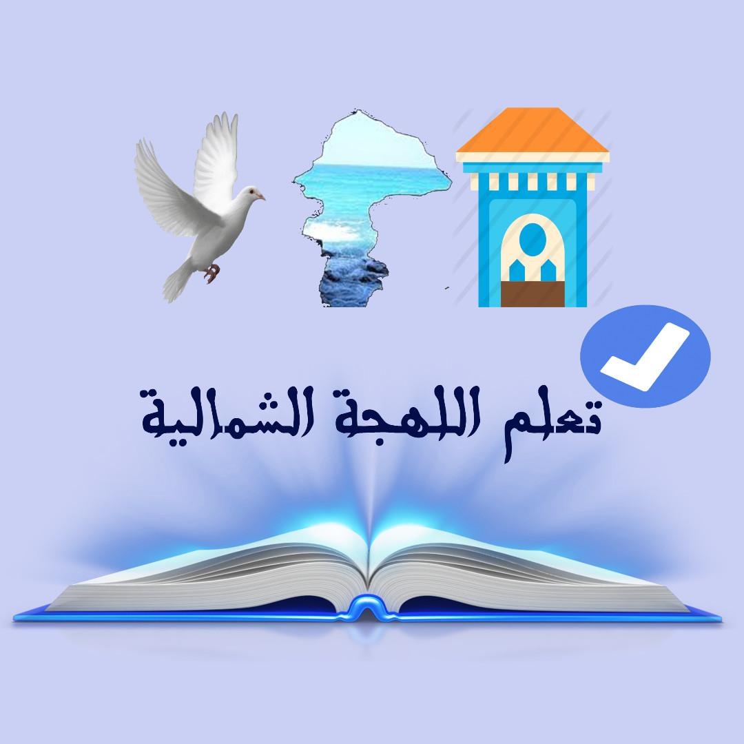 @learn.chamalia