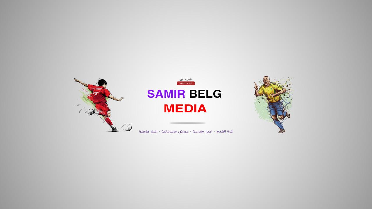 samir belg media