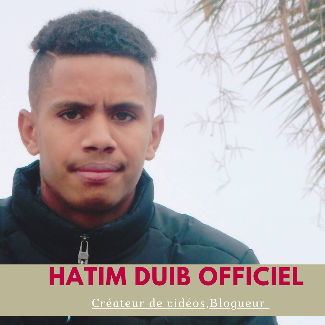 Hatim Duib Officiel