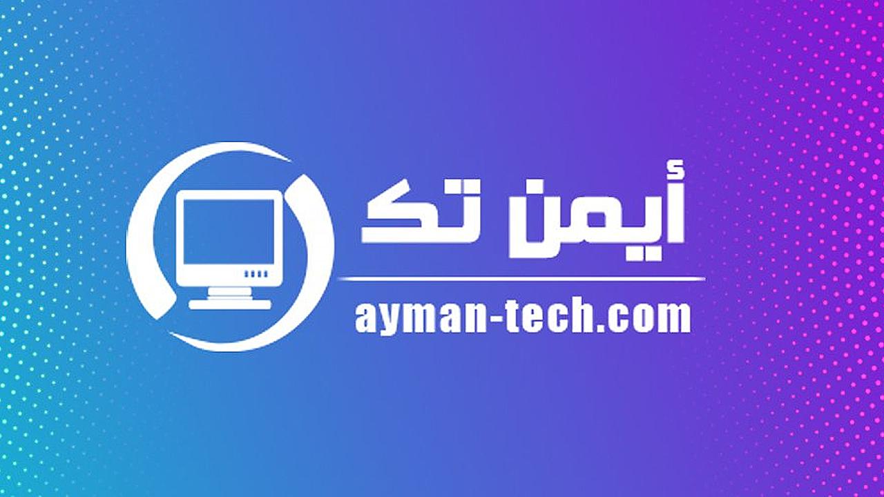Ayman Tlidi