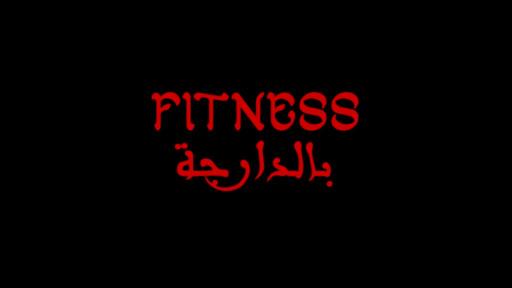 Fitness Bdarija