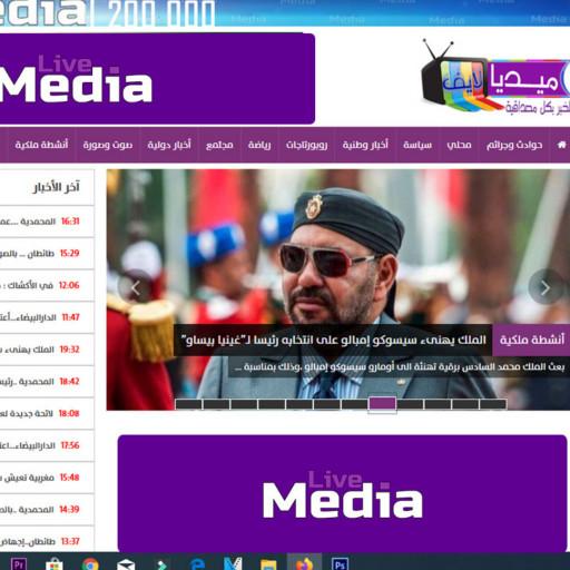 media live