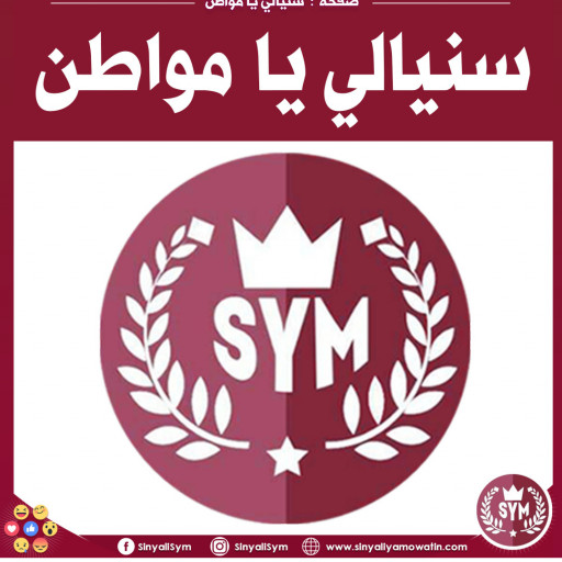 sinyalisym_officiel