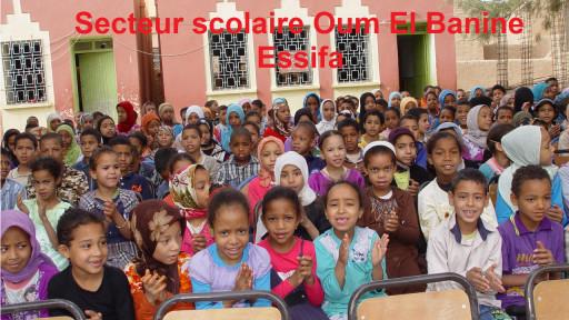 مجموعة مدارس ام البنين السيفة