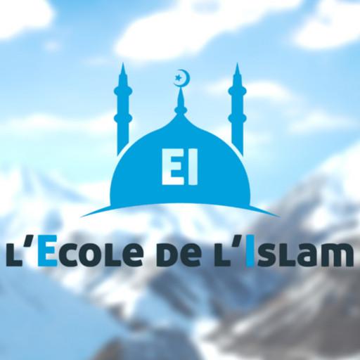 L'école de L'islam