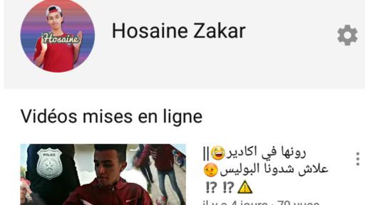 HOSAINE ZAKAR